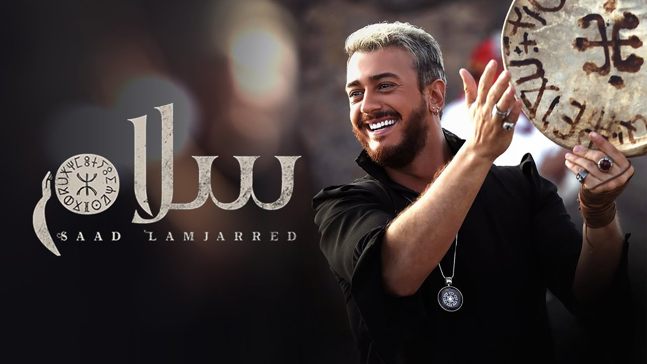 YouTube Removes Saad Lamjarred's 'Salam' Music Video
