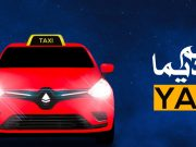 Taxi App for Night Time Rides Comes to Casablanca