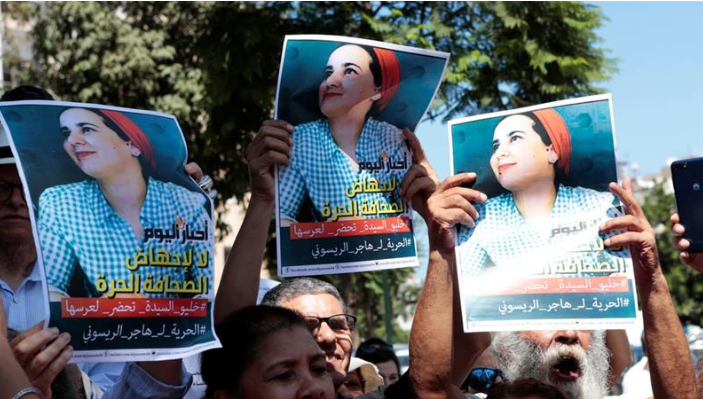 Amnesty International: Verdict Against Raissouni, a Devastating Blow for Women Rights in Morocco