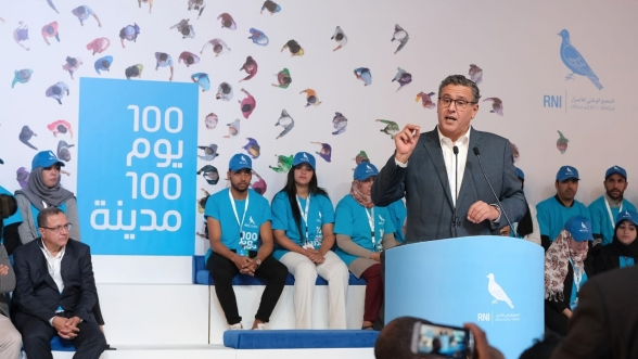 '100 Days for 100 Cities': Morocco's RNI Party Seeks National Input