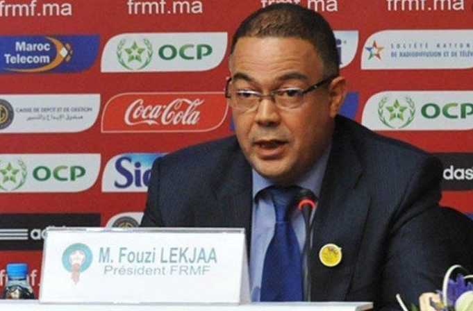 FRMF, Hamdallah Never Officially Quit National Team