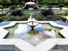 Jnan Sbil Park Morocco World News