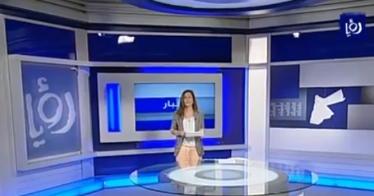 Jordanian Channel Apologizes to Morocco for Displaying Polisario Flag