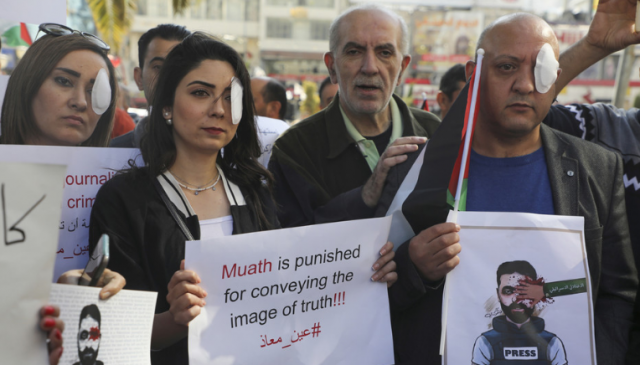 Journalists Protests After Israeli Forces Shoot Palestinian Journalist in the Eye