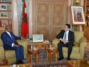 Maldives Reiterates Support for Morocco's Territorial Integrity