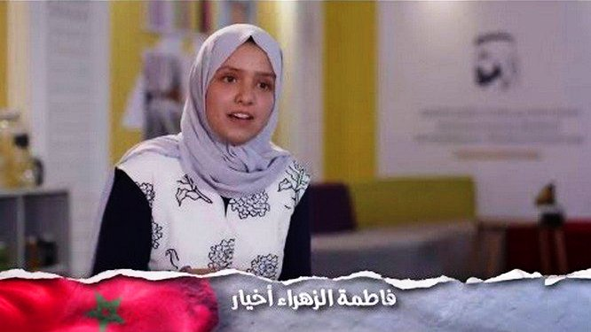 Moroccan Student Fatima Zahra Akhyar Loses 2019 Arab Reading Competition