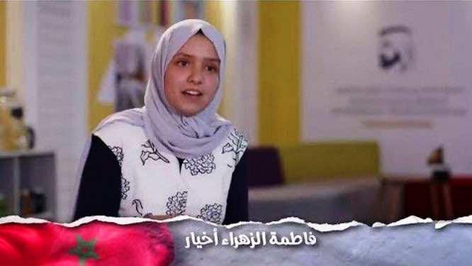 2019 Arab Reading Competition  Announces Winner, Fatima Zahra Akhyar Runner-Up