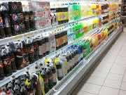 Moroccan Parliament Debates Progressive Sugar Tax