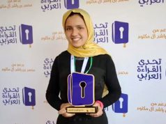 Moroccan Student Among 5 Finalists in 2019 Arab Reading Competition