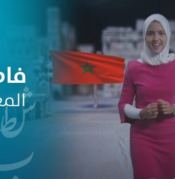 Moroccan Student Ready to Win 2019 Arab Reading Challenge