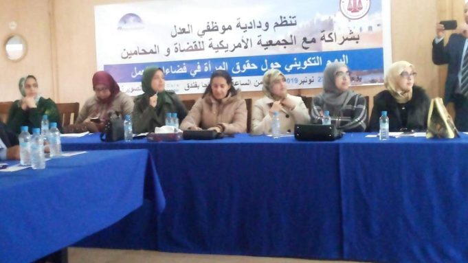 Morocco's Judiciary Takes On Women's Empowerment at Work