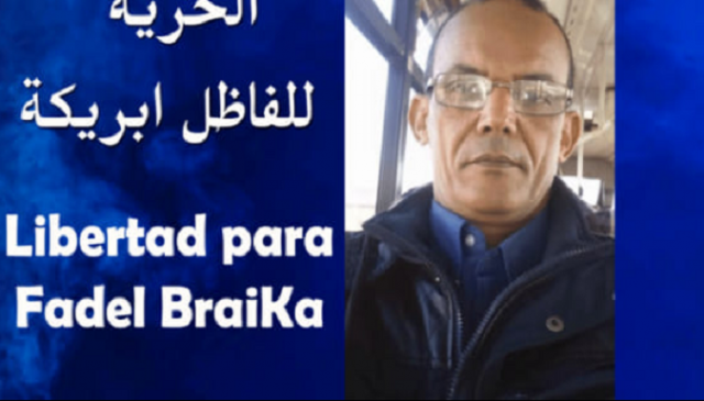 Polisario Front Displays Indecent Photos of Sahrawi Detainee's Wife