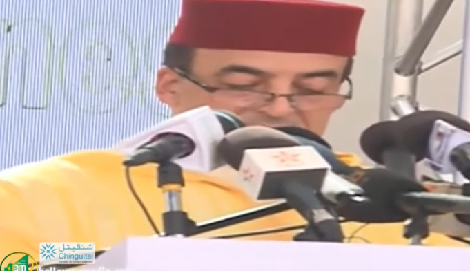 Spokesperson of Moroccan Government Calls Mauritanian President by Wrong Name in Speech