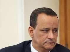 Western Sahara, Mauritanian FM Calls for Mutually Acceptable Political Solution