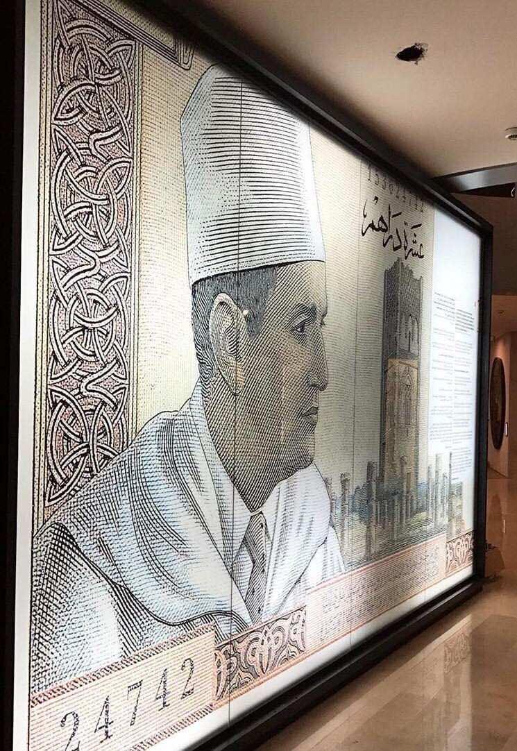 A display at the Bank Al-Maghrib museum.