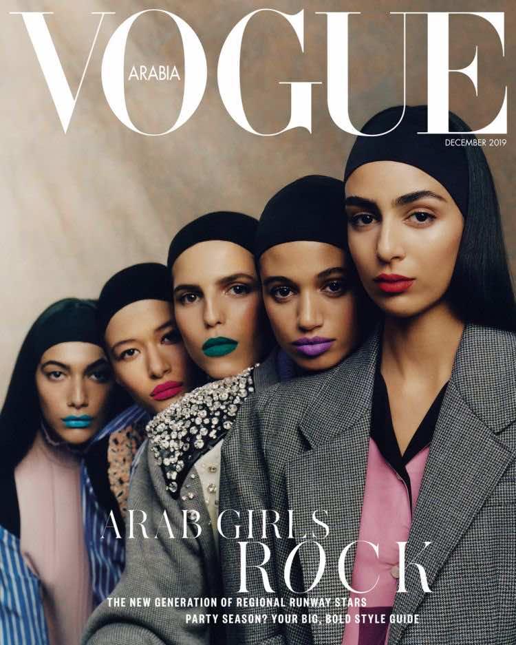 "Moroccan Models Grace Vogue Arabia Cover: ""Arab Girls Rock!"""