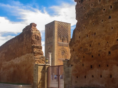 ISESCO Includes Rabat Among Islamic World Heritage List