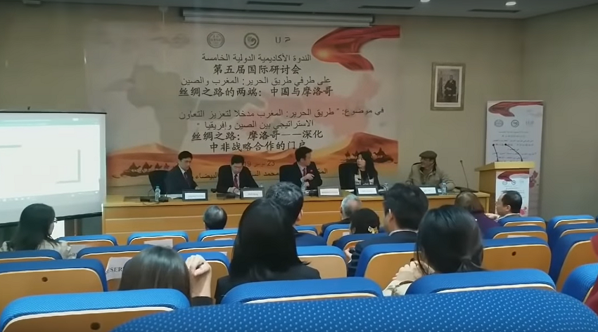 Chinese Academics Criticize Arabic Fluency of Their Moroccan Counterparts