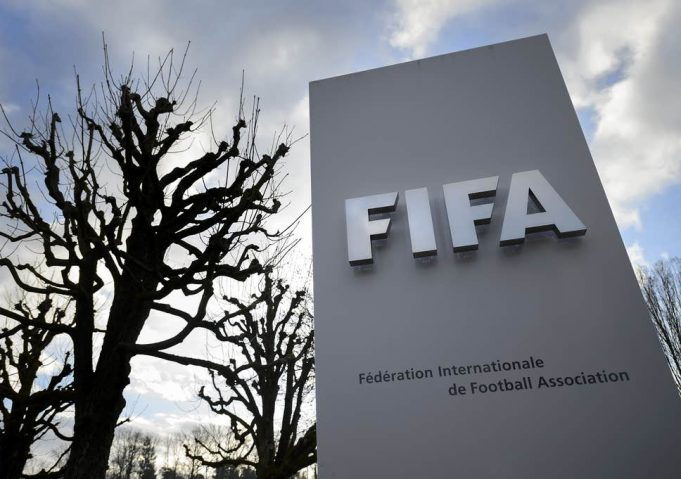 France Opens Official Inquiry Into Awarding of 2022 World Cup to Qatar