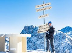Imsfrane: An Exhilarating Climb Over Stereotypes About Moroccan Women