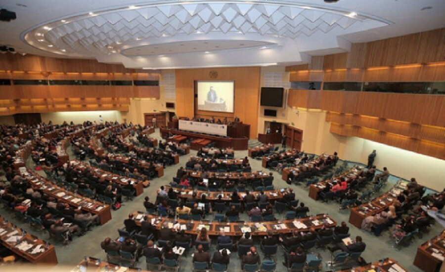 Marrakech to Host US-Africa Business Summit in June