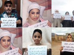 Moroccan Cancer Patients Launch Social Media Campaign