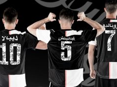 Moroccan-Saudi Calligrapher Helped Produce Juventus Jerseys with Arabic Calligraphy