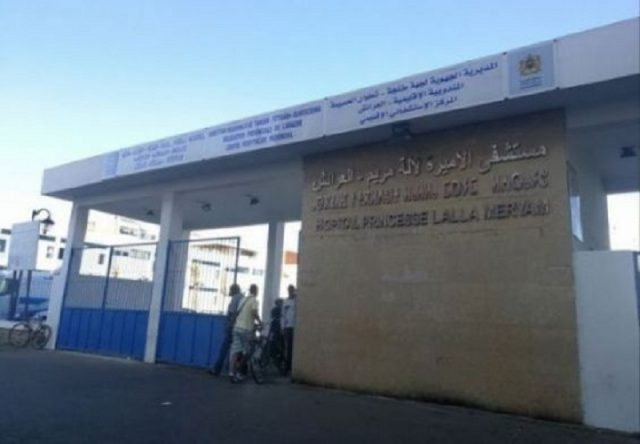 Morocco's Health Union Calls for Neutral Inquiry After Woman, Baby Die