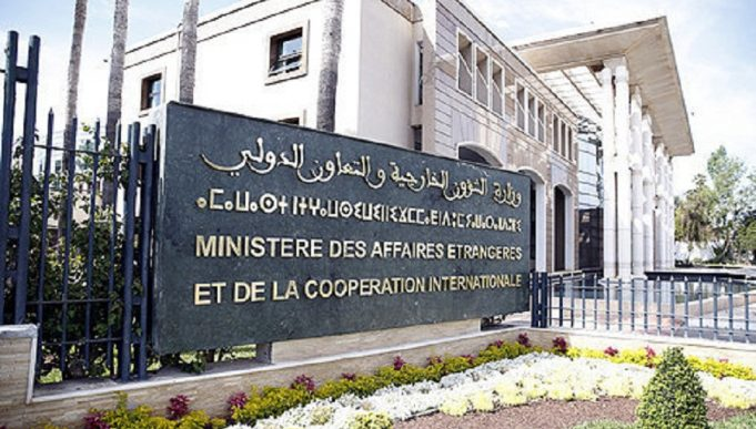 Morocco Promotes 'Peace and Harmony' on 50th Anniversary of OIC