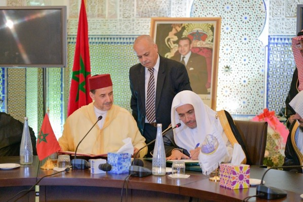 Morocco to Host Conference on Preventing Extremism Through Religion