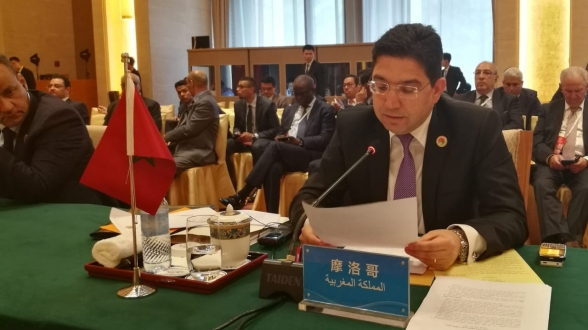 Morocco's FM, Arab-Chinese Partnership Is a Successful Cooperation Model
