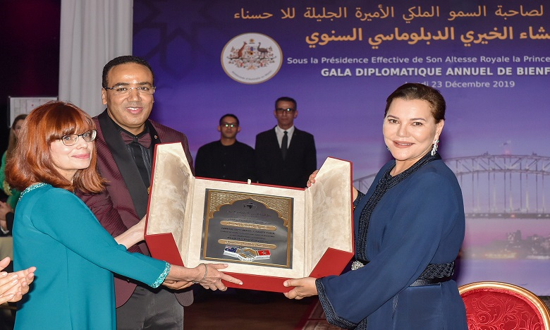 Princess Lalla Hasna Presides Annual Charity Gala Dinner
