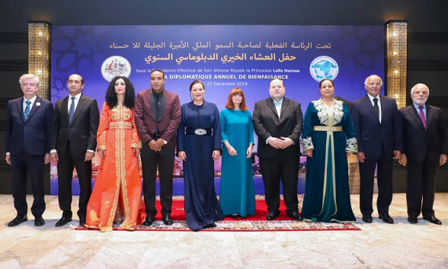 Princess Lalla Hasna Presides Annual Diplomatic Charity Gala Dinner