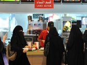 Saudi Arabia Lifts Ban on Mixed-Gender Entrances at Restaurants