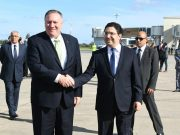 Pompeo Departs Morocco After Official Visit to Boost Cooperation
