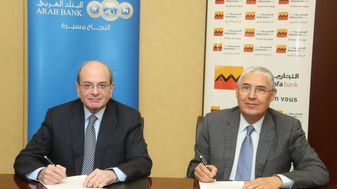 Attijariwafa Bank, Arab Bank Cooperate to Boost Morocco-Jordan Ties