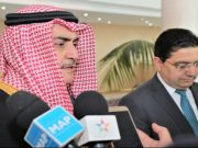 Bahrain, Skhirat Agreement Must Be Basis for Resolving Libya Crisis