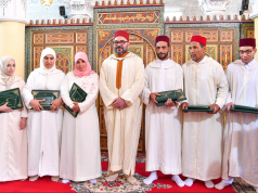 King Mohammed VI 's Combating Illiteracy in Mosques Program Continues to See Results