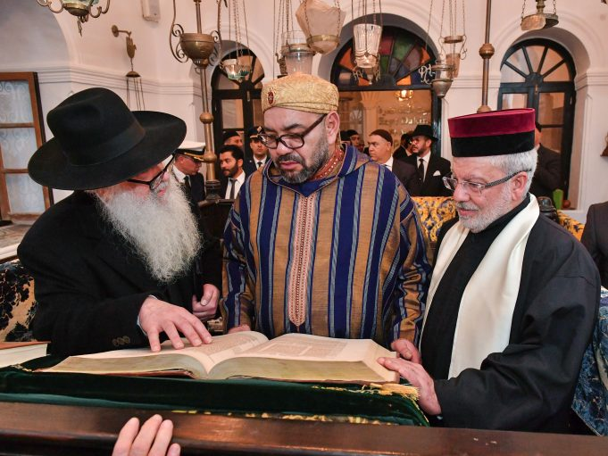 King Mohammed VI Honors Morocco's Jewish Community in Essaouira