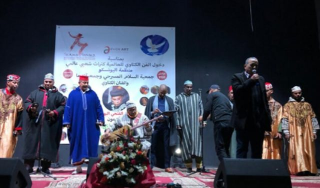 Marrakech Celebrates as Gnaoua Joins UNESCO's Intangible Heritage List