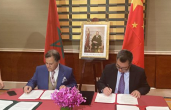 Moroccan-Chinese Cooperation Continues to Flourish Through Museums