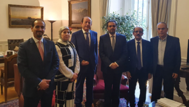 Moroccan Delegation Discusses Morocco-Chile Cooperation in Santiago