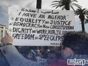 Moroccan Democracy Lies Between 'Authoritarianism and Democracy'