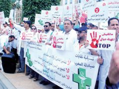 Moroccan Pharmacists to Protest at Ministry of Health