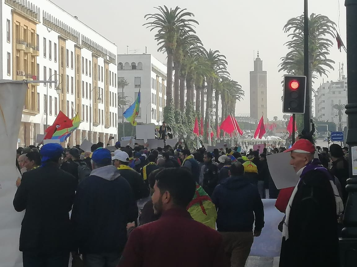 Morocco's Amazigh Celebrate New Year Amid Campaigns for Recognition