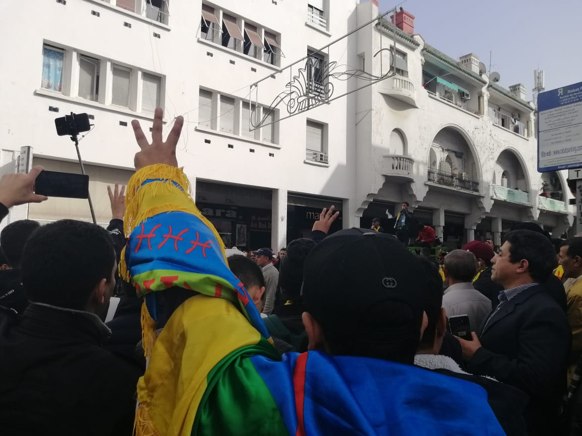 Morocco's Amazigh to Celebrate New Year Amid Campaign for Recognition