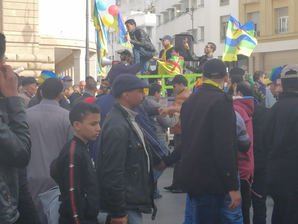 Morocco's Amazigh to Celebrate New Year Amid Campaigns Recognition