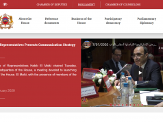 Morocco's House of Representatives Revamps Website