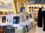 Morocco Contributes 2,000 Books at Doha Book Fair