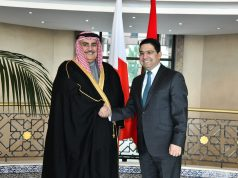 Morocco's Minister of Foreign Affairs Nasser Bourita and his Bahraini counterpart